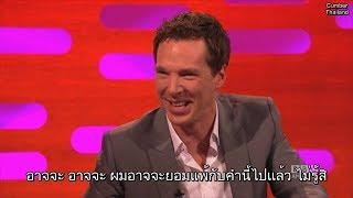 [ThaiSub ] พูดคำว่าเพนกวินมันยากตรงไหน -  The Graham Norton Show - Benedict Cumberbatch