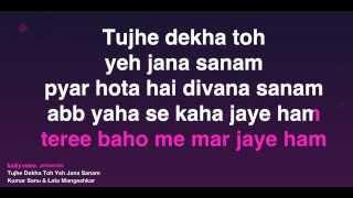 Hindi Karaoke With Lyrics