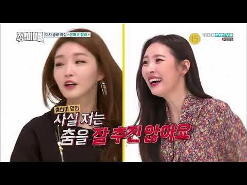 Eng Sub Weekly Idol EP 317 170823 Sunmi X Chungha