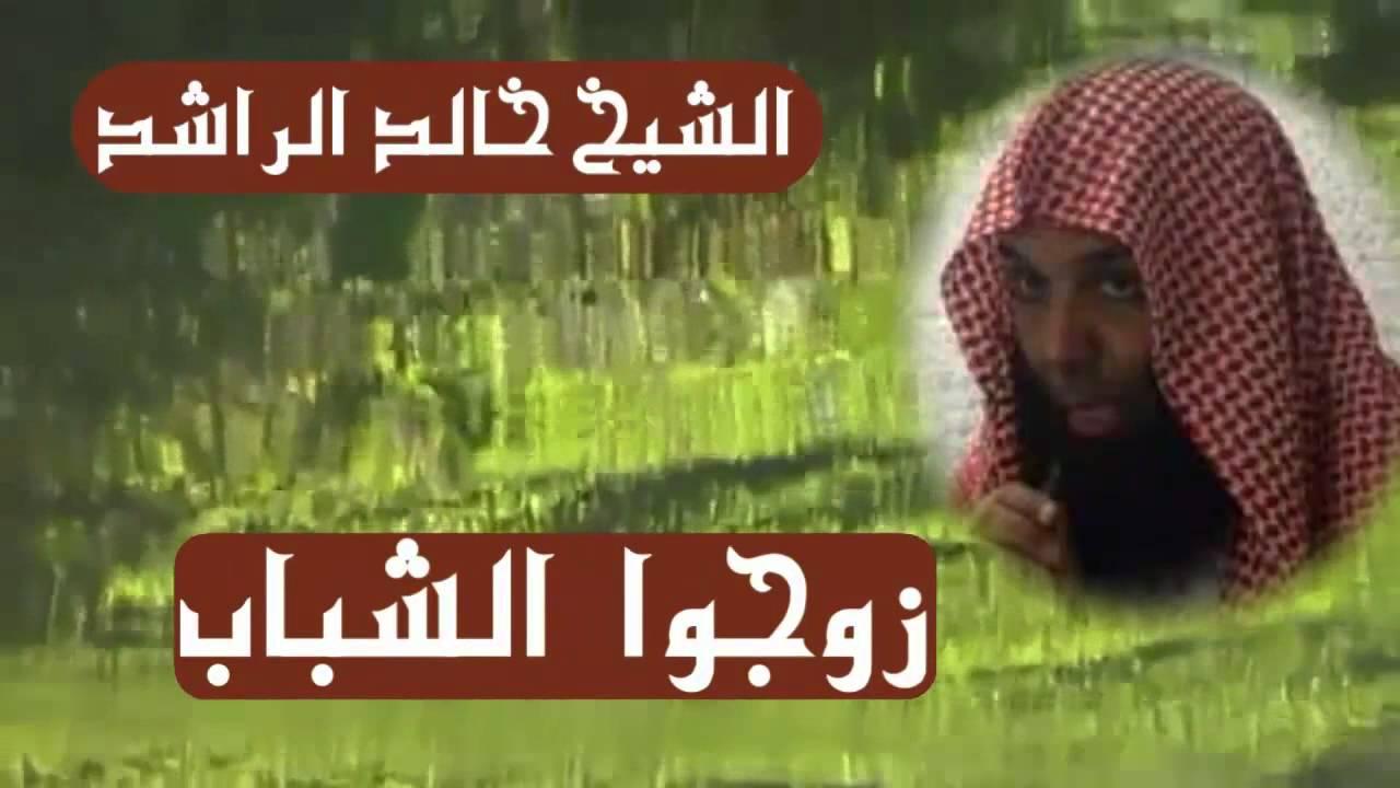 mp3 khaled rached