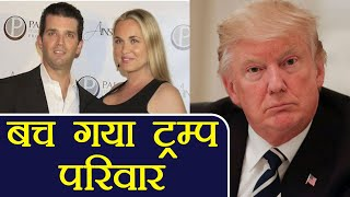 Donald Trump के घर आया Suspicious सामान, Daughter-In-Law हुई Hospitalised | वनइंडिया हिंदी