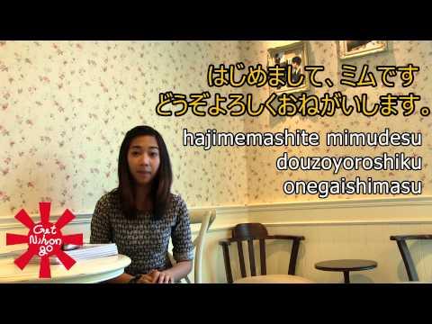 Get Nihongo : ทักทายและแนะนำตัวเป็นภาษาญี่ปุ่น