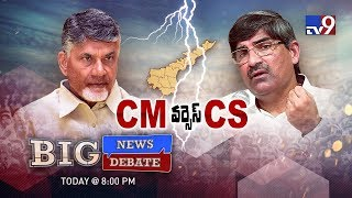 Big News Big Debate : TDP vs LV - Murali Krishna - TV9