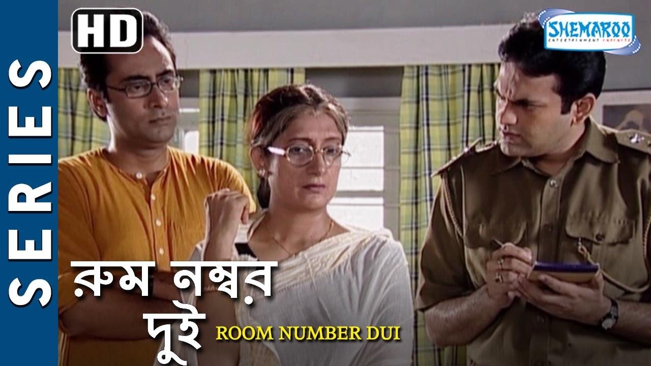 Byomkesh Bakshi Series Pdf
