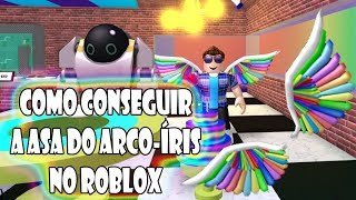 How to get the Arco Iris Wing | Event | Next Gen Imagination | Roblox
