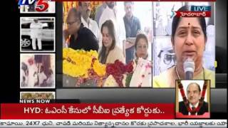 Senior Artist Kavitha Tears Roll Down On Ramanaidu Death : TV5 News