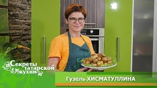 Бизнес-тренер Гузель ХИСМАТУЛЛИНА готовит Куриные крылышки с картошкой