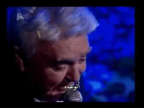 من روائع الأغاني اليونانية   لدي حب   360P1
