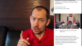 Проснулся, а Украина уже в НАТО