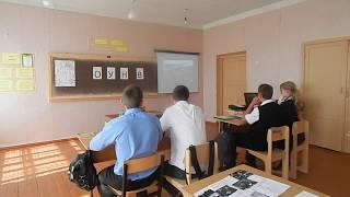 Урок географии 9 класс Экономические районы