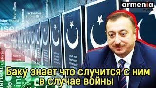 Азербайджан готовится к крупной войне. Строят новое кладбище для будущих шахидов.