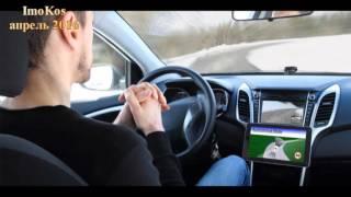 IBM занялась вопросом обеспечения безопасности подключённых авто(, 2016-04-19T07:53:29.000Z)