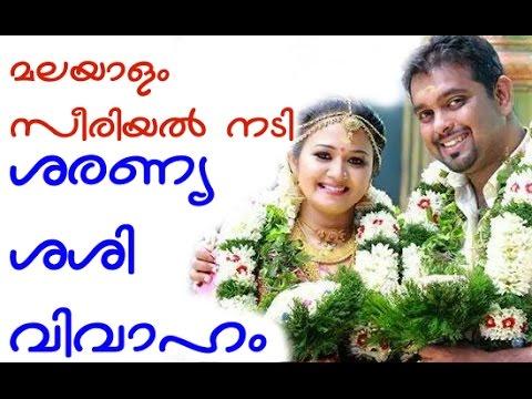 Malayalam serial actress saranya sasi wedding