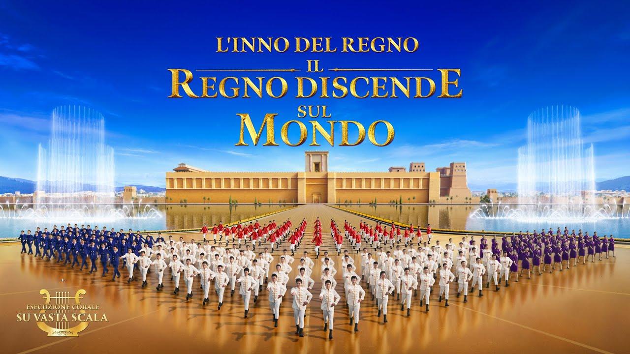 """Canzone di Chiesa """"L'inno del Regno: Il Regno discende sul mondo"""" musica corale"""