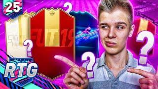 MÓJ NOWY SKŁAD za 5.000.000 MONET!   FIFA 19 Ultimate Team RTG [#25]