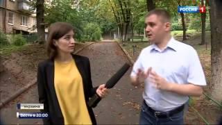 """Что эти """"журналисты"""" делают в Украине?"""