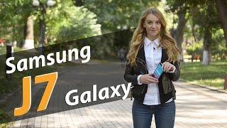 Samsung Galaxy J7: обзор смартфона(Цена и наличие: http://rozetka.com.ua/samsung_galaxy_j7_ds_black/p3818722/ Видеообзор Samsung Galaxy J7 Смотреть обзоры других смартфонов:..., 2015-09-24T07:17:43.000Z)