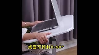 이동식 노트북 테이블 미니 침대옆 테이블 학습 선반