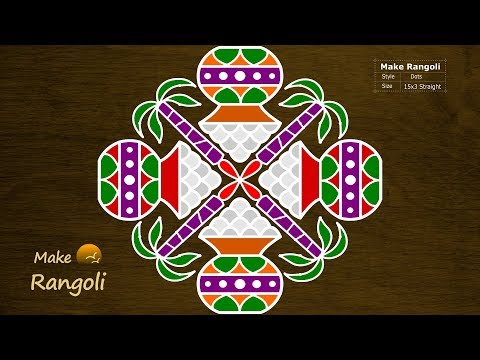 Pongal Pot Kolam with 15x3 dots   Bhogi Kundalu   Sankranthi Muggulu   Make Rangoli