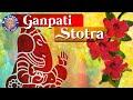 Download Ganpati Stotram With Lyrics | Pranamya Shirasa Devam | Sankata Nashak Ganesh Stotra MP3 song and Music Video