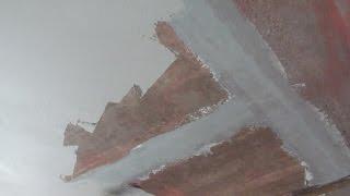 видео Подготовка стен к поклейке обоев и потолка