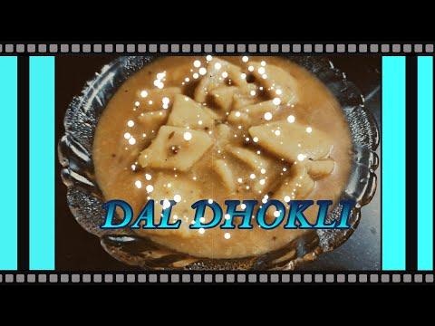 Dal dhokli | dal dhokli recipe | how to prepare dal dhokli | dal dhokli banane ki vidhi | Dal pani