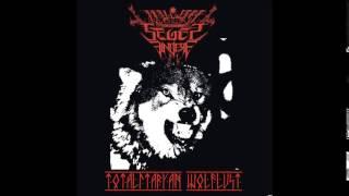 Seges Findere - Totalitaryan Worflust (Full Compilation)