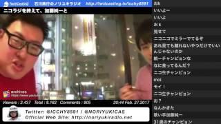 石川典行のノリユキラジオ公式HP▽ http://noriyukiradio.net ▽Twitter▽ ...