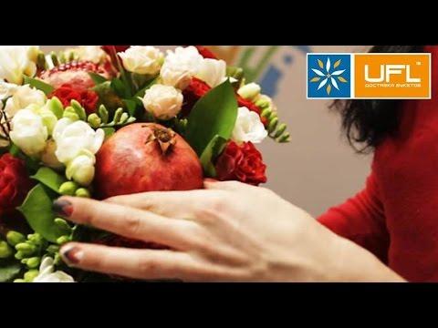 Цветы в Леруа,Ашане (Космопорт,Самара).Червяк в упаковке с грунтом .