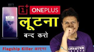 Watch before buying OnePlus 7 Pro | Redmi K20 Flagship Killer and Redmi Note 7S