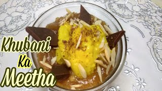 Khubani ka meetha Recipe || custard and Apricots pudding recipe