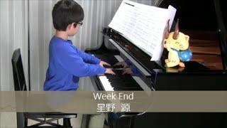 【7歳】Week End 星野源 『めざましどようび』テーマソング