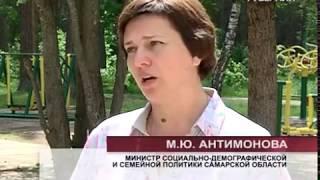 """Детский лагерь """"Россия"""" в Красноярском районе может не открыться даже ко II смене"""