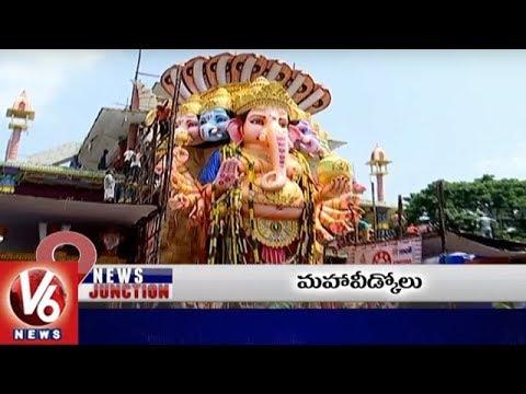 9PM Headlines | Khairatabad Ganesh | KTR On Mahakutami | Ayushman Bharat Scheme | V6