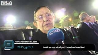بالفيديو| زوجة المشير: أحمد إسماعيل أعد للحرب من بعد النكسة