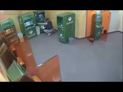 Ограбление сбербанка