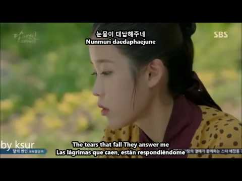 LEE HI - My Love (sub español) Scarlet Heart Ryeo:Moon Lovers OST