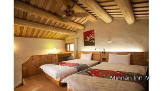 Minnan Inn IV