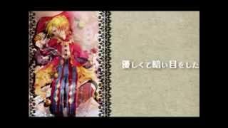 5番目のピエロ~七つの罪と罰~ 悪ノシリーズ