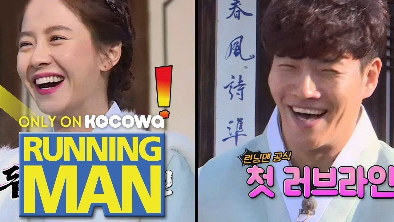 ji hyo is jong kook s first love interest on this show jong kook is her second running man ep 437 youtube ji hyo is jong kook s first love interest on this show jong kook is her second running man ep 437
