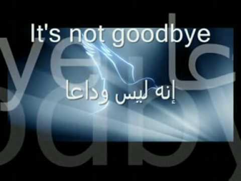 It`s not Good Bye