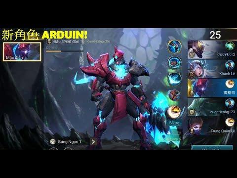 【傳說對決】體驗服新角色 阿杜恩 ARDUIN 實戰! [Strike of Kings] - YouTube
