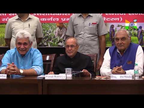 Pranab Mukherjee recalls contributions of Vishwanath Rai during book release ceremony