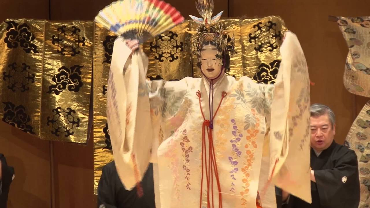 Kanze Noh Theatre: Lecture & Demonstration