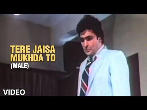 Tere Jaisa Mukhda To (Male) Full HD Song | Pyar Ke Kabil | Rishi Kapoor, Padmini Kohlapure