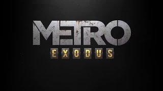 Metro Exodus (Metro 2035) | ТРЕЙЛЕР (на русском) | E3 2018
