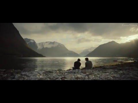 Волна (2015) - фантастический боевик - Трейлер на русском языке