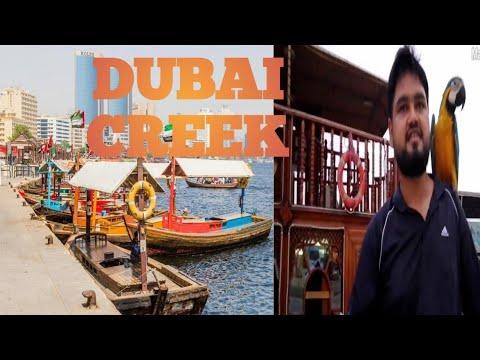 Dubai Creek. Dubai harbor. A wonderful place. #Dubaicreek #Dubaivisit #DubaiVlog