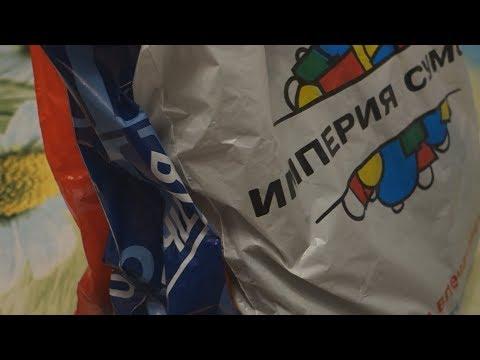 Мои покупки одежды: Глория Джинс, ТВОЕ, Империя сумок 👜 👱