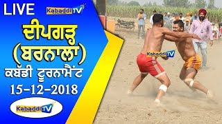 🔴 [LIVE] Deepgarh (Barnala) Kabaddi Tournament 15 12 2018 www.Kabaddi.Tv
